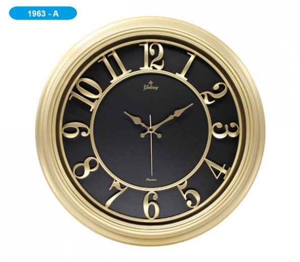 Galaxy 1963-A Premium Kabartma Rakamlı Duvar Saati