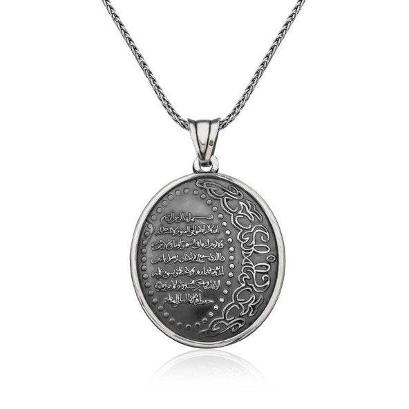 Gümüş Ayetel Kürsi Yazılı Kolye