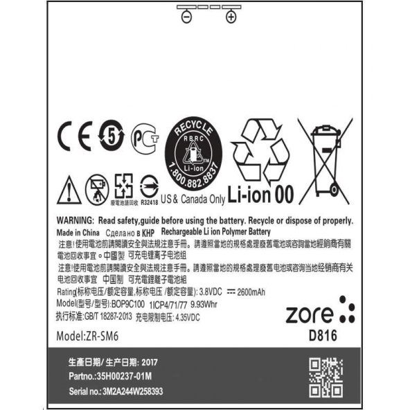 HTC Desire 816 Zore Tam Orjinal Batarya