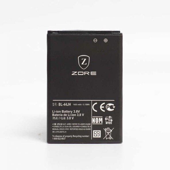 LG Optimus L7 P700 BL-44JH Zore A Kalite Uyumlu Batarya