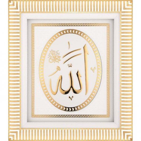 Allah (C.C.) 29 x  33 cm