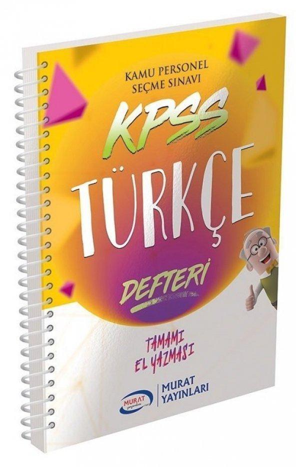 2020 KPSS Türkçe Defteri Murat Yayınları