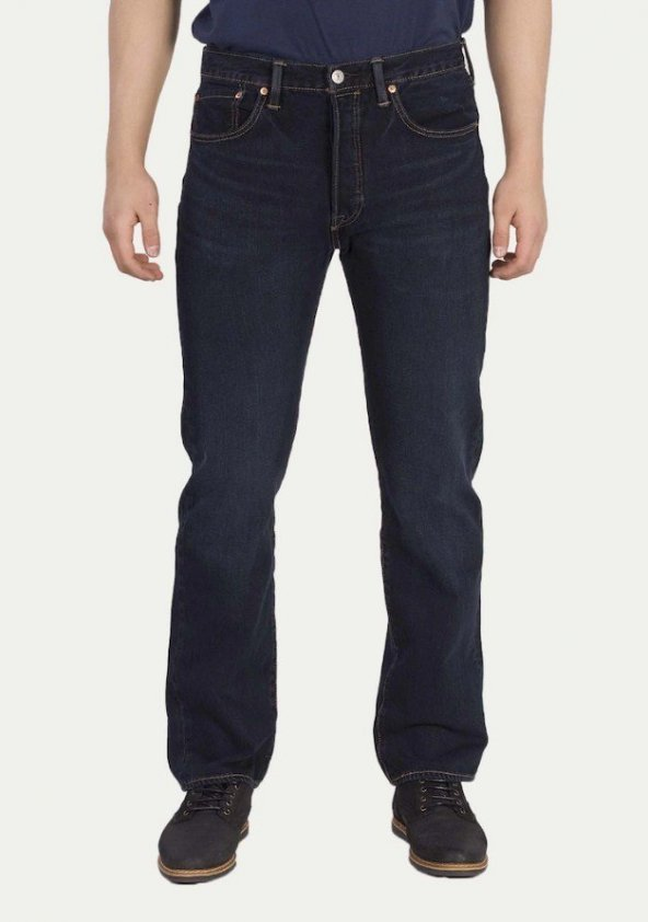 Levi's® 511 Antrasit Slim Fit Likralı Kot Pantolon