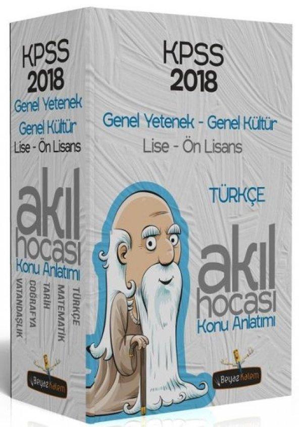 2018 Kpss Lise Ön Lisans Türkçe Konu Anlatımlı - Beyaz Kalem Yayınları