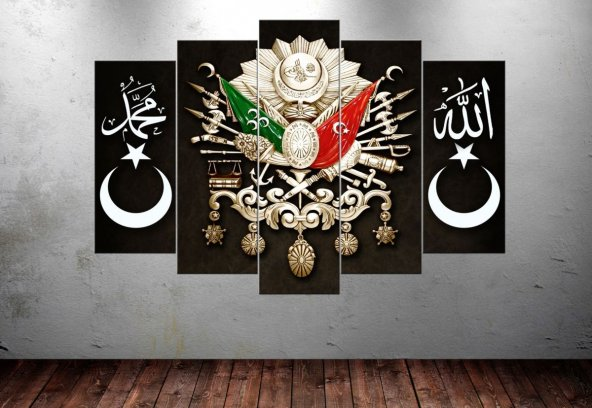 Blc3 Osmanlı Arma Allah Muhammed Kanvas Tablo