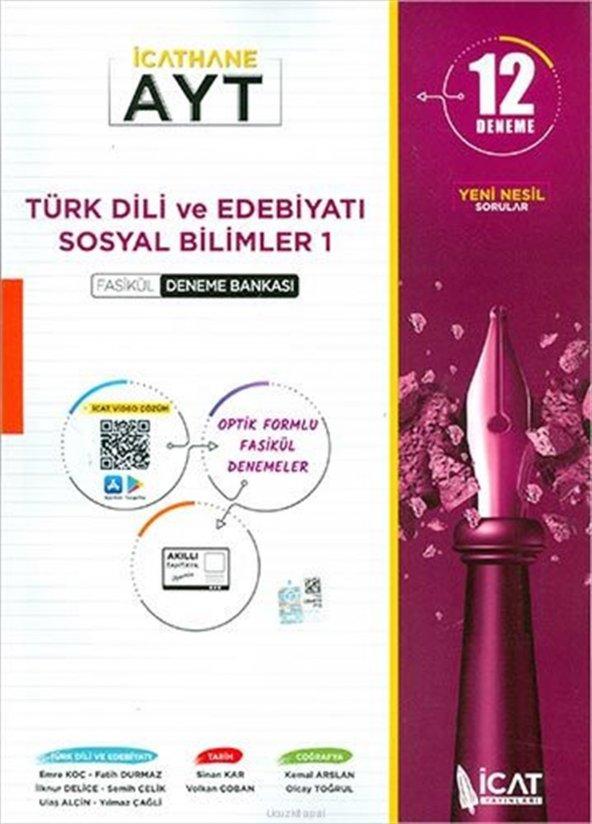 İcat Yayınları AYT 12 Fasikül Türk Dili ve Edebiyatı / Sosyal Bilimler 1. Deneme Bankası