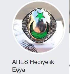 Ares Hediyelik