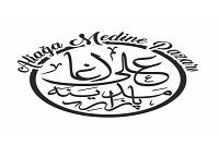 Medine Pazari