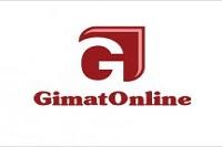 GimatOnline